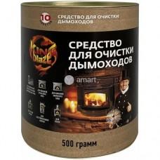 Очиститель дымоходов печей,котлов и каминов 500гр King Blaze