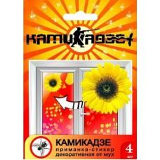 Камикадзе-Супер приманка декоративн.4наклейки (цветы)