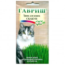 Трава для кошек Скакун 10г