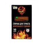 Спички длительного горения (6мин.) 10шт.  King of Blaze