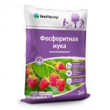 Фосфоритная мука гарнул.2кг (повыш.сахаристость плодов) Биомастер