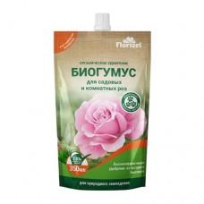 Биогумус 350мл для роз Florizel
