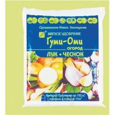Гуми-Оми Лук,Чеснок 0,7