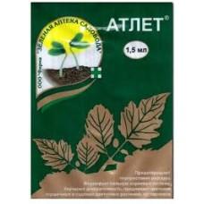 Атлет 1,5мл против перерастания растений
