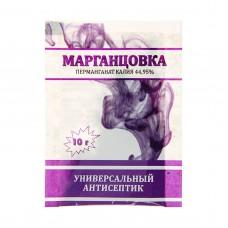 Марганцовка (перманганат калия) 10г (пакет) (250)