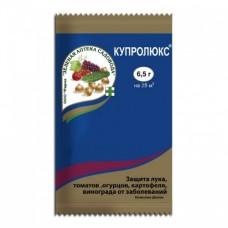 Купролюкс 6,5г/25кв.м (лук,огур.,картоф.,томат,виноград)