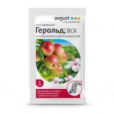Герольд 5мл пакет плодожорка плодовые,белокрыл,капустница
