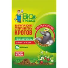 Биогрядка Отпугиватель кротов (пак.100гр)