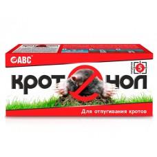 АВС-Кротонол патроны от кротов 5шт.