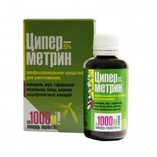 ЦИПЕРМЕТРИН 25 концентрат эмульсии 25% (фл.50мл) (против постельн.клопов)