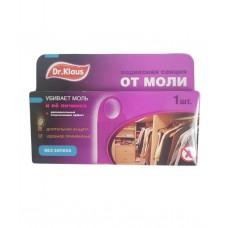 Секция пластиковая от МОЛИ без запаха в кор. 1 шт Dr.Klaus