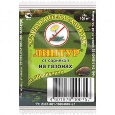 Линтур 1,8гр от сорн.на газонах,не смывается дождем
