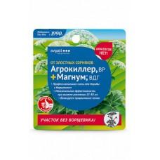 Агрокиллер+Магнум Компл.40мл+2гр (зонт до 6мес.от сорняков)