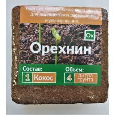 Кокосовый брикет Орехнин-1 4л