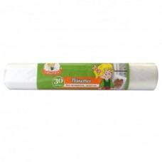 Пакеты для заморозки 24х37см