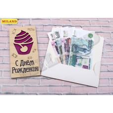 Конверт для денег деревянный микс