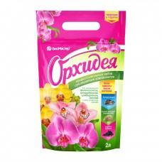 БиоМастер Орхидея Набор компонентов,2л+комплексн.удобр.5мл