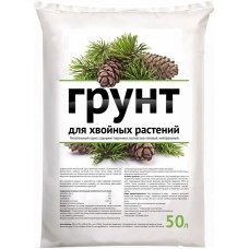 Грунт Для Хвойных растений 50л Нов-Агро